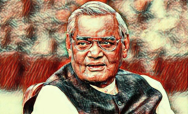 Atal Bihari Vajpayee Birthday