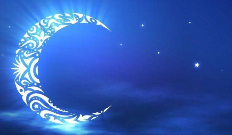 Bakrid, Eid al-Adha