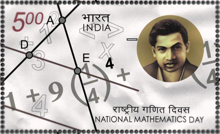 Srinivasa Ramanujan Birth Anniversary