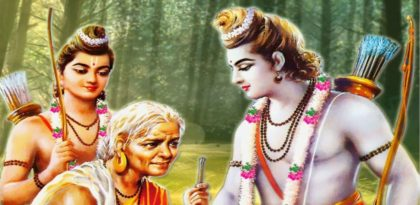 Shabari Mata The Greatest Devotee of Lord Shri Ram